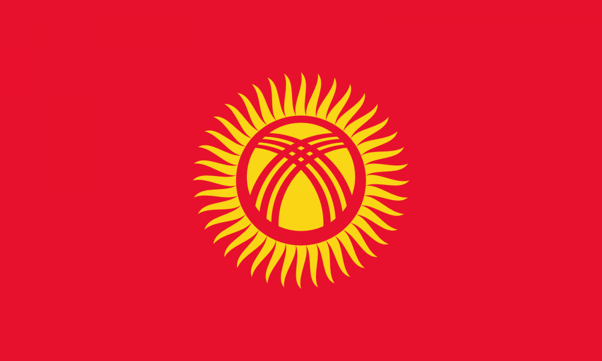 Flag of Kyrgyz Republic